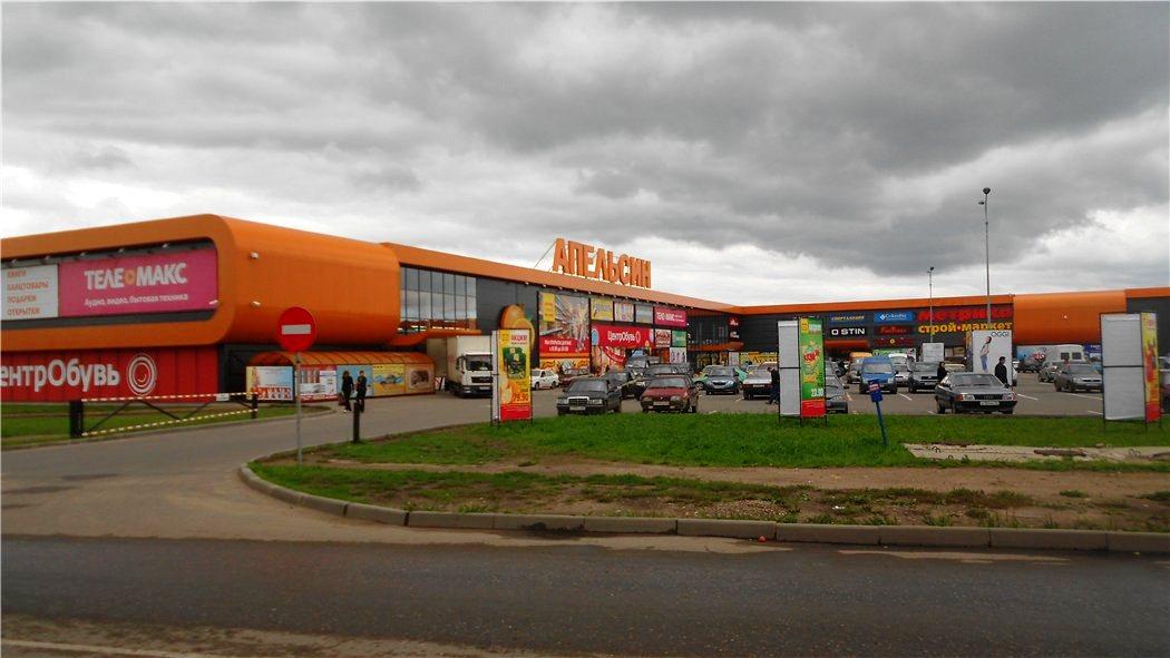 великие луки тц апельсин фото кинотеатр ай-мат-фоны